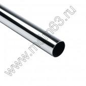 Труба Хромированная D=25мм. 1.0