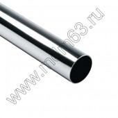 Труба Хромированная D=32мм