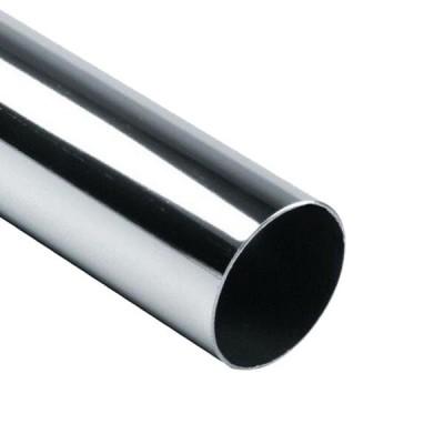 Труба Хромированная D=50мм